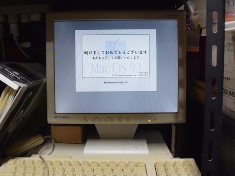 DSC_9391s.jpg
