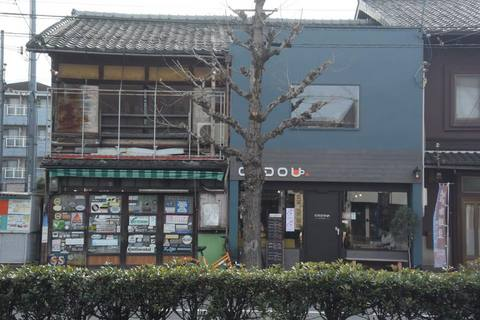 kyoto1030s.jpg