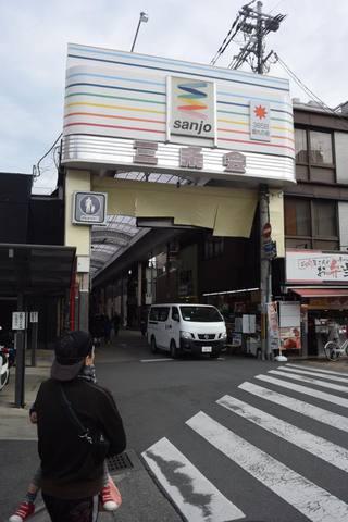kyoto1077s.jpg