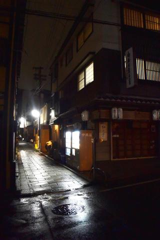 kyoto866s.jpg