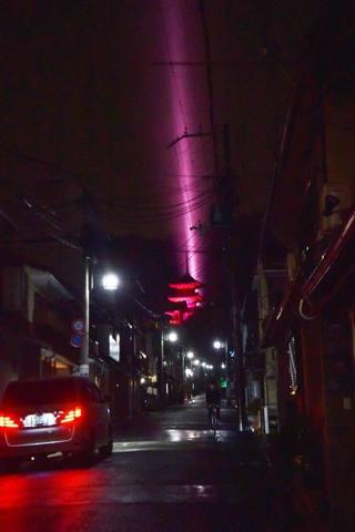 kyoto867bs.jpg