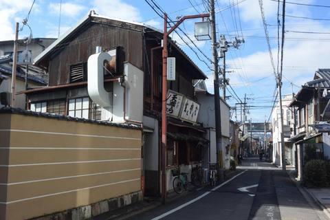 kyoto938s.jpg
