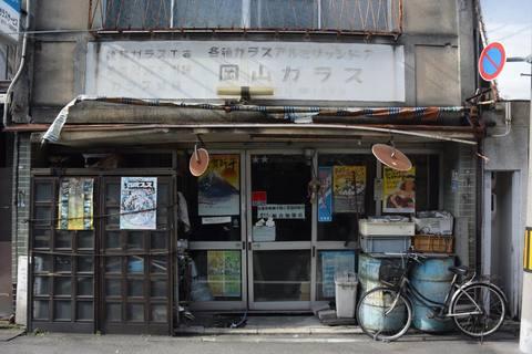 kyoto955s.jpg