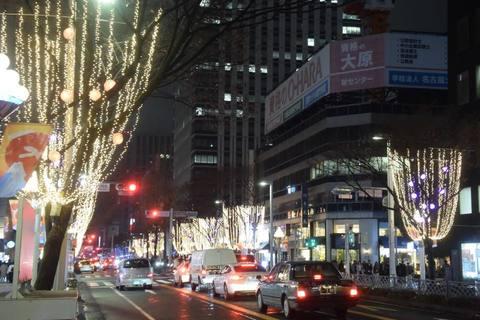 nagoya22013s.jpg