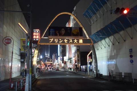 nagoya22014s.jpg
