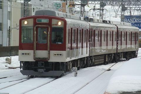yokkaichi15071s.JPG