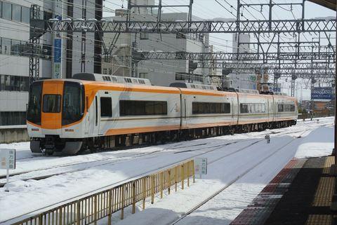 yokkaichi15075s.JPG